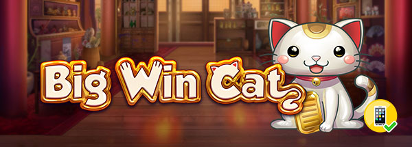 200 Free Spins på nya sloten Big Win Cat